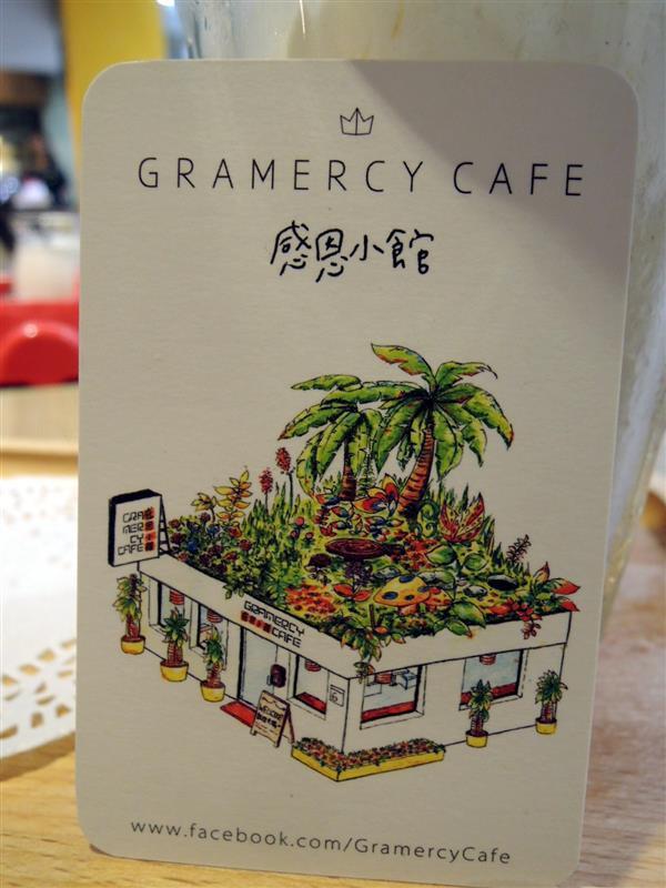 Gramercy Cafe 感恩小館 076.jpg