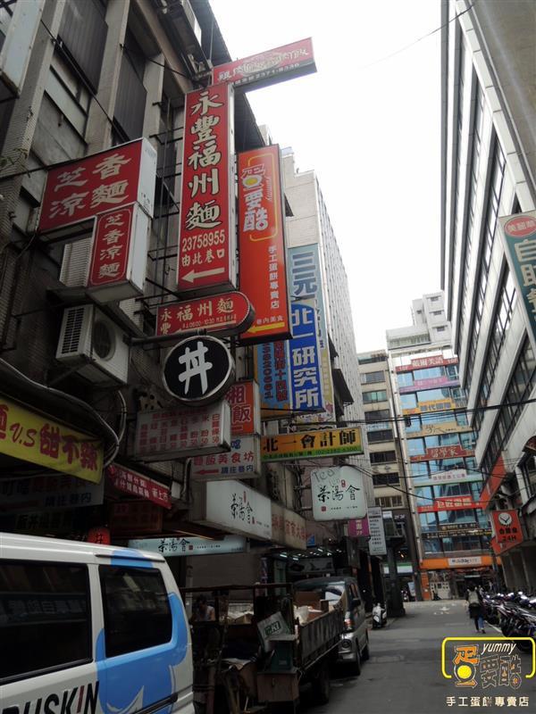 台北車站 蛋餅 蛋要酷 001.jpg