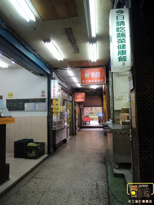台北車站 蛋餅 蛋要酷 002.jpg
