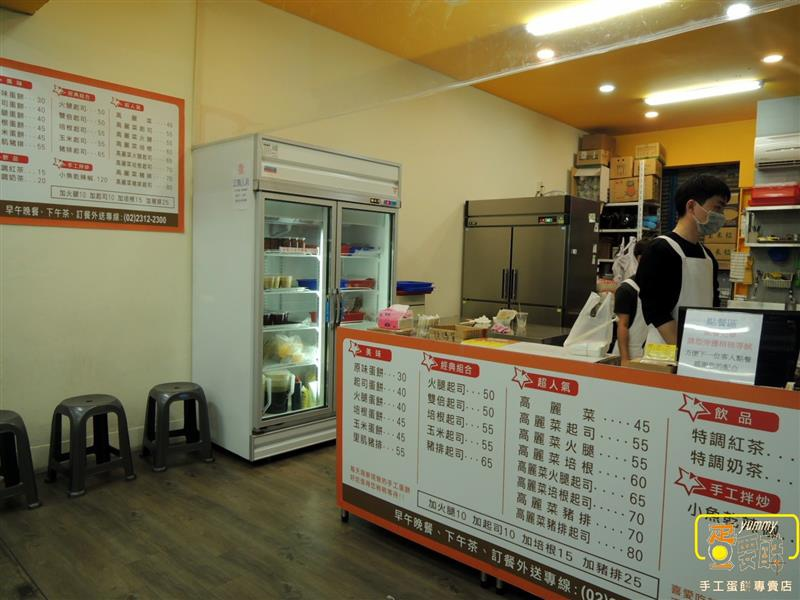 台北車站 蛋餅 蛋要酷 006.jpg