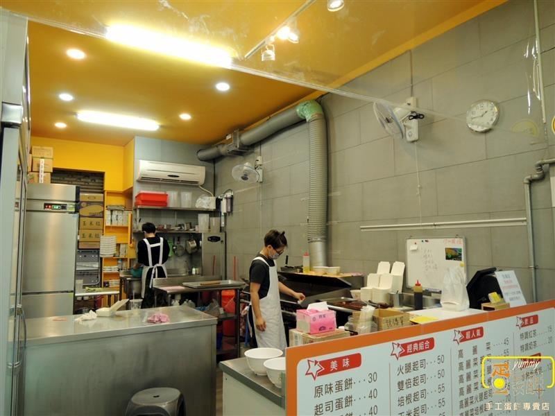 台北車站 蛋餅 蛋要酷 007.jpg
