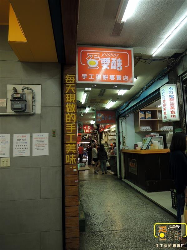 台北車站 蛋餅 蛋要酷 003.jpg
