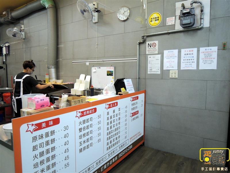 台北車站 蛋餅 蛋要酷 009.jpg