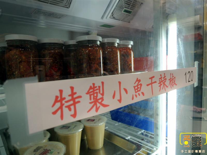 台北車站 蛋餅 蛋要酷 014.jpg