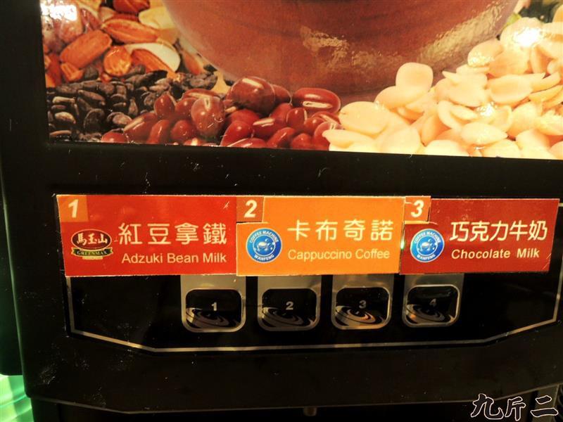 南京三民 九斤二 燒肉吃到飽008.jpg