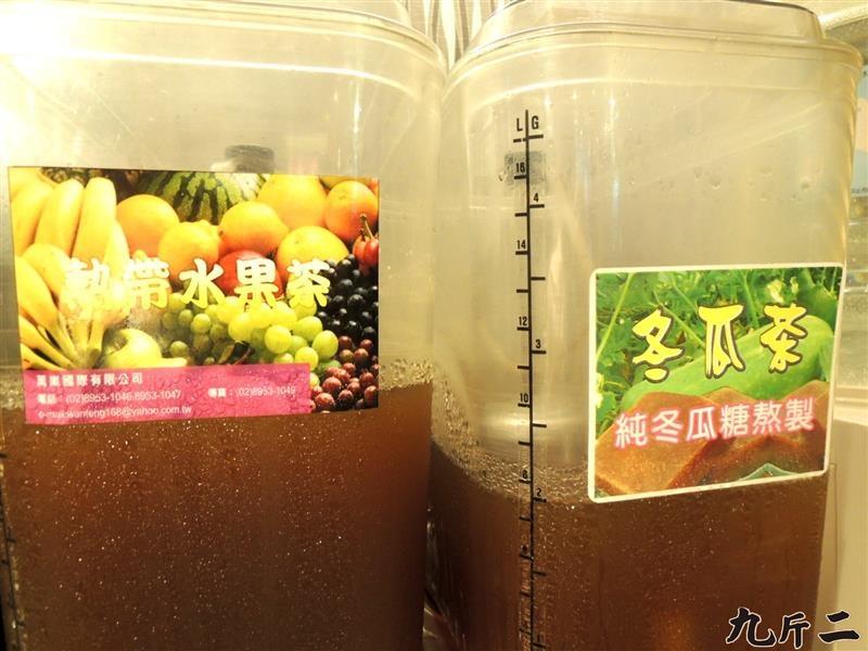 南京三民 九斤二 燒肉吃到飽009.jpg