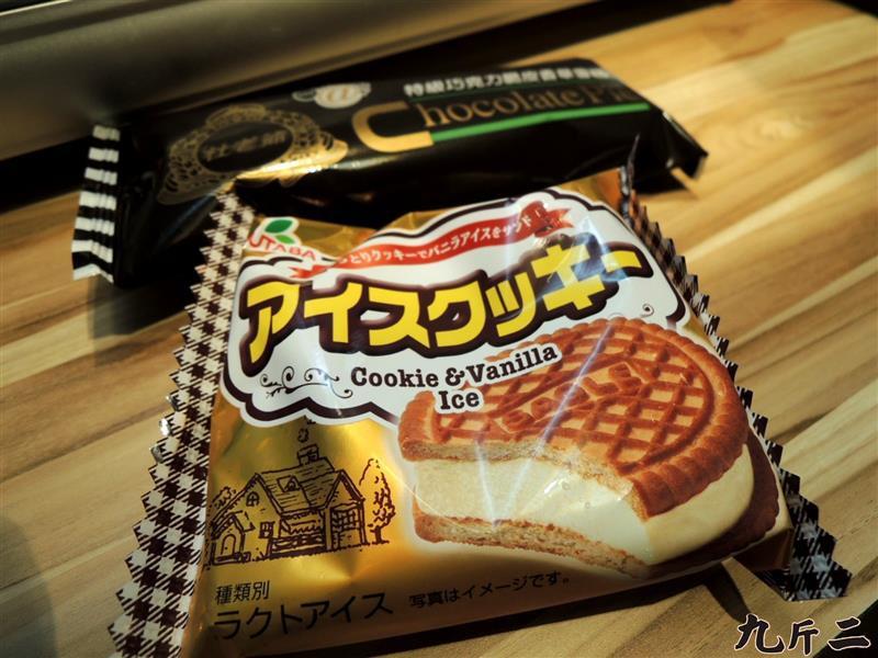 南京三民 九斤二 燒肉吃到飽076.jpg