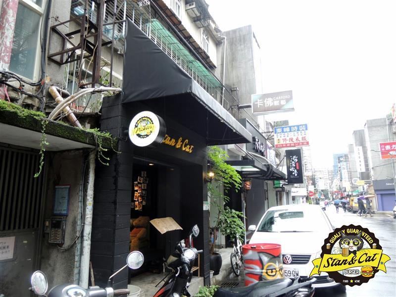 Stan & Cat 史丹貓美式餐廳 001.jpg