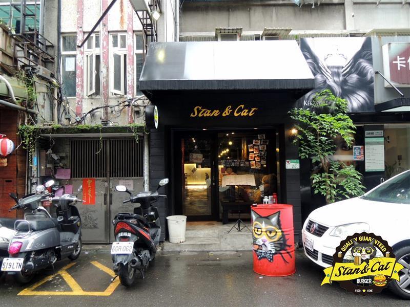 Stan & Cat 史丹貓美式餐廳 002.jpg