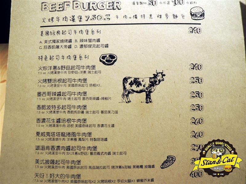 Stan & Cat 史丹貓美式餐廳 011.jpg