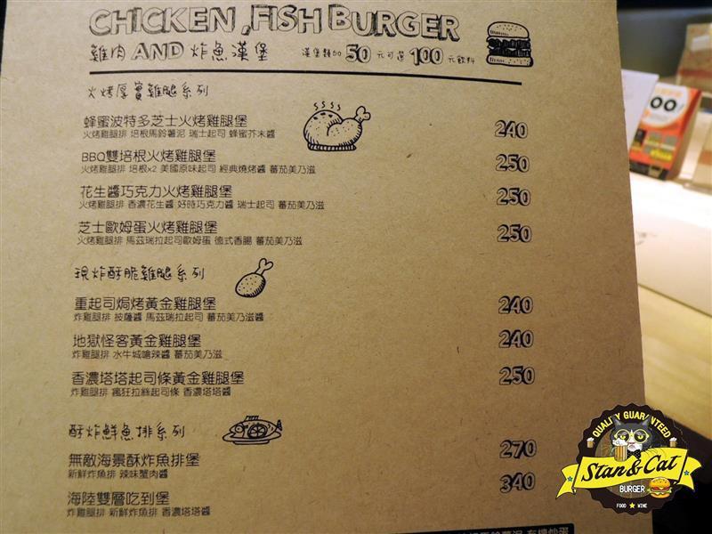 Stan & Cat 史丹貓美式餐廳 013.jpg