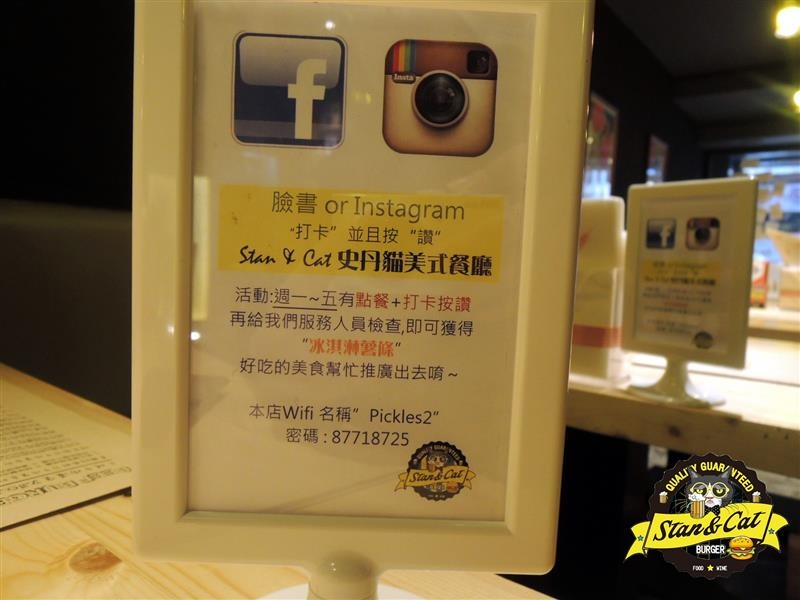 Stan & Cat 史丹貓美式餐廳 018.jpg