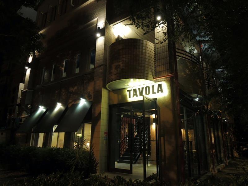 TAVOLA 披薩 001.jpg