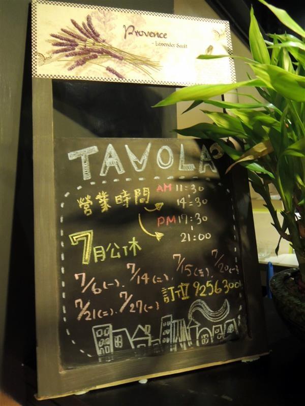 TAVOLA 披薩 012.jpg