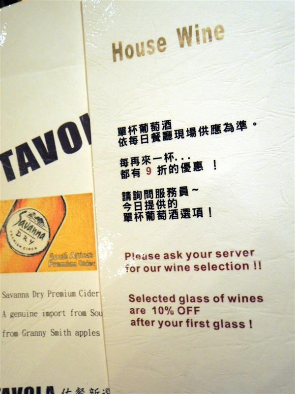 TAVOLA 披薩 027.jpg