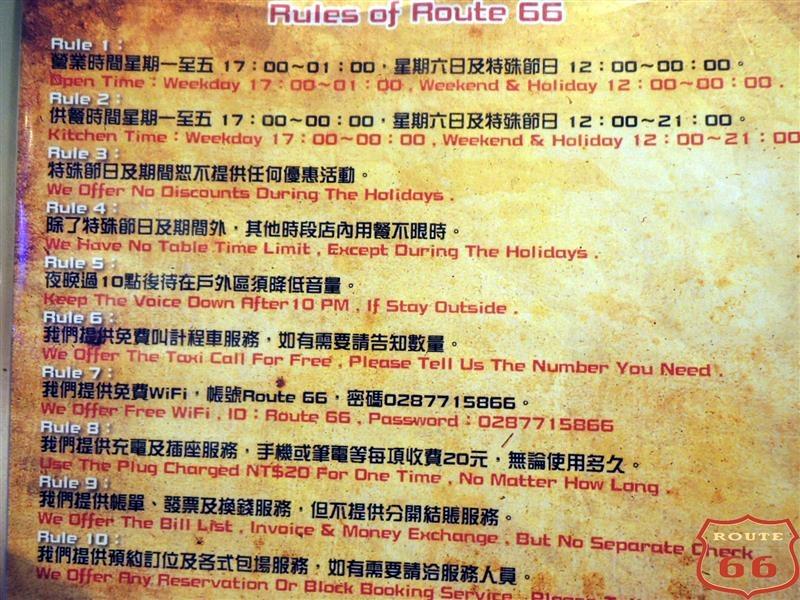 Route 66 大胃王 017.jpg