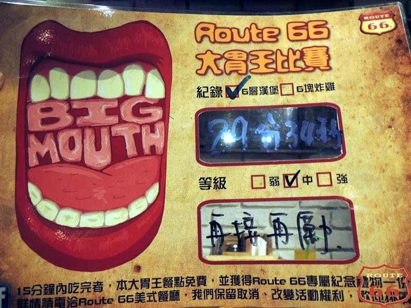 Route 66 大胃王 055.jpg