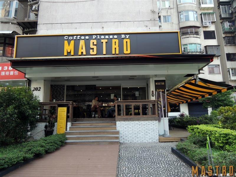 Coffee Please By Mastro 復興 001.jpg