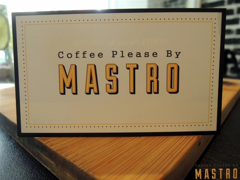 Coffee Please By Mastro 復興 077.jpg