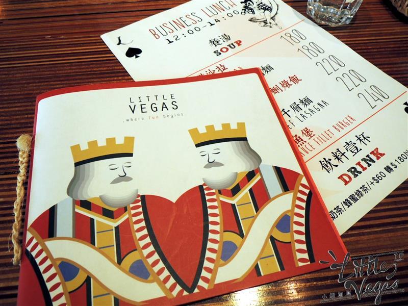 Little Vegas Taipei 小維加斯 003.jpg