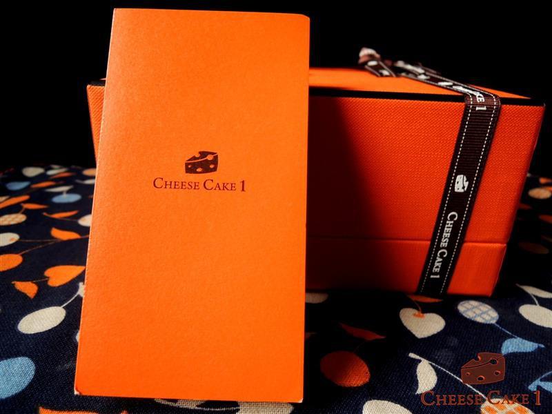 Cheese Cake1 008.jpg
