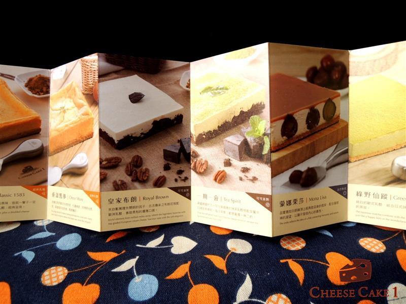 Cheese Cake1 009.jpg
