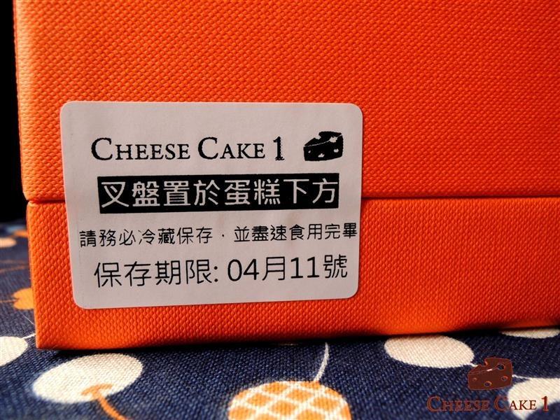 Cheese Cake1 012.jpg