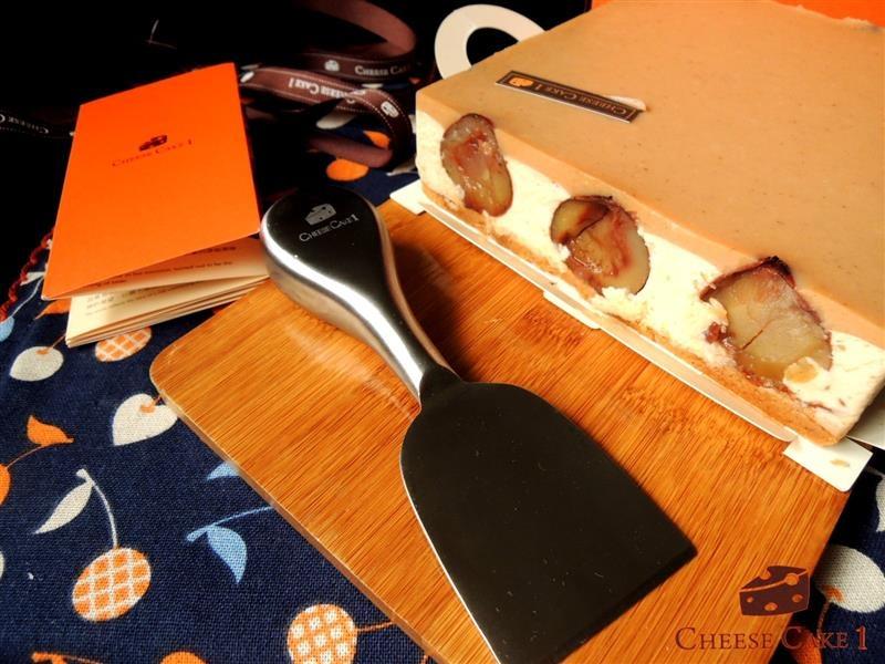 Cheese Cake1 018.jpg