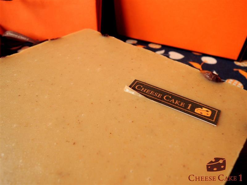 Cheese Cake1 025.jpg