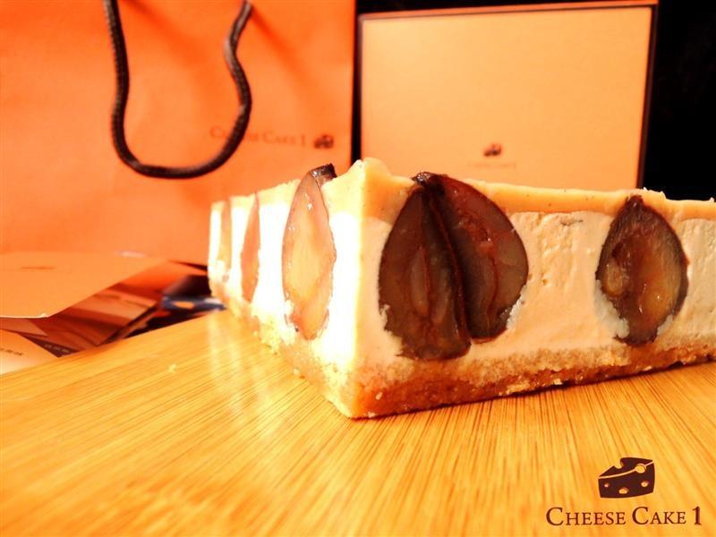 Cheese Cake1 022.jpg