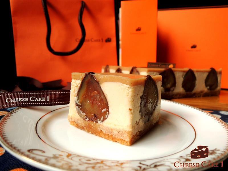 Cheese Cake1 030.jpg