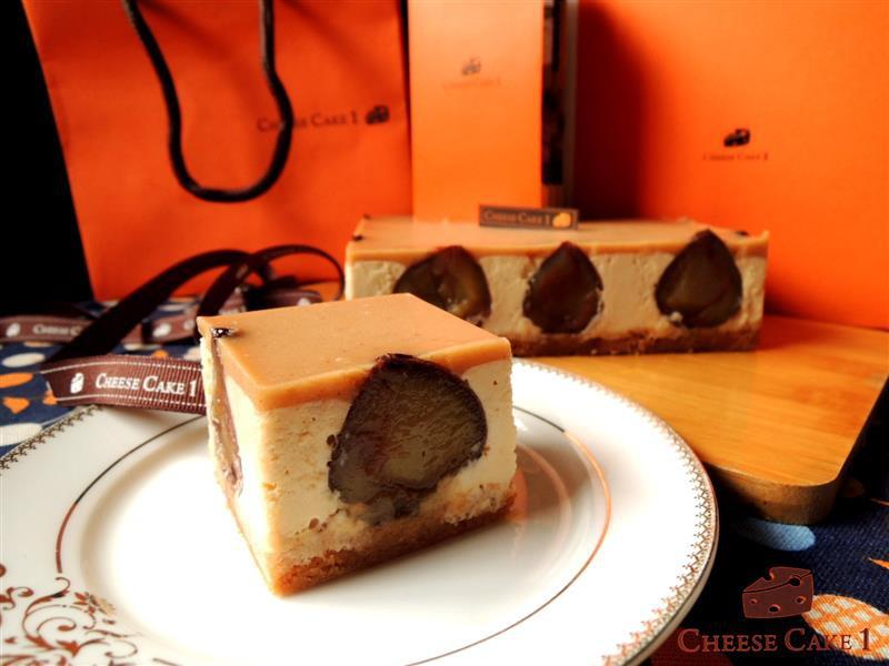 Cheese Cake1 032.jpg