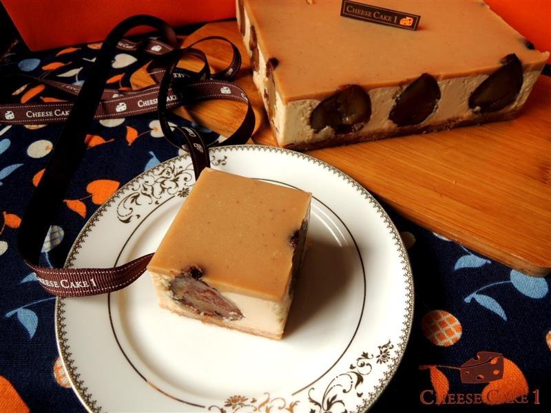 Cheese Cake1 033.jpg
