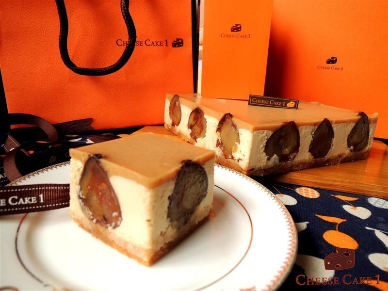 Cheese Cake1 031.jpg