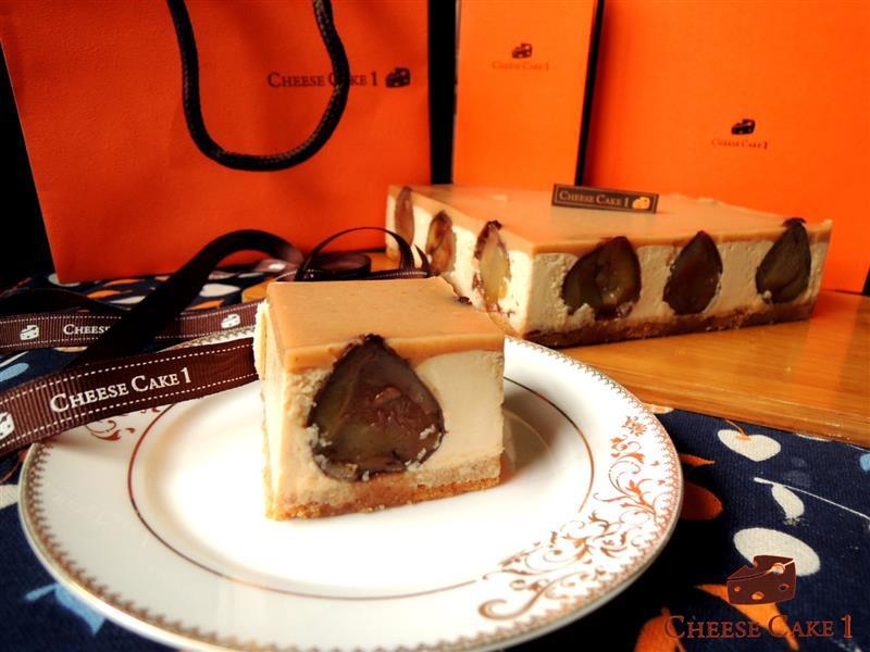 Cheese Cake1 034.jpg