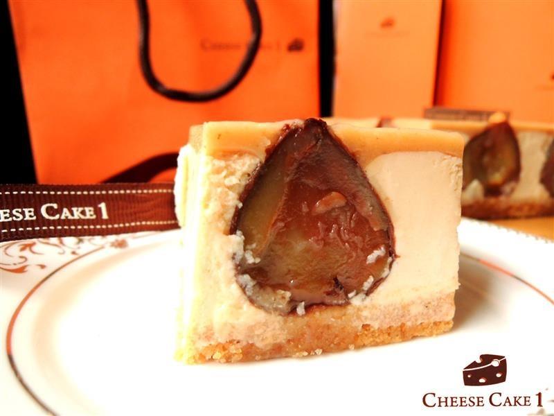 Cheese Cake1 035.jpg