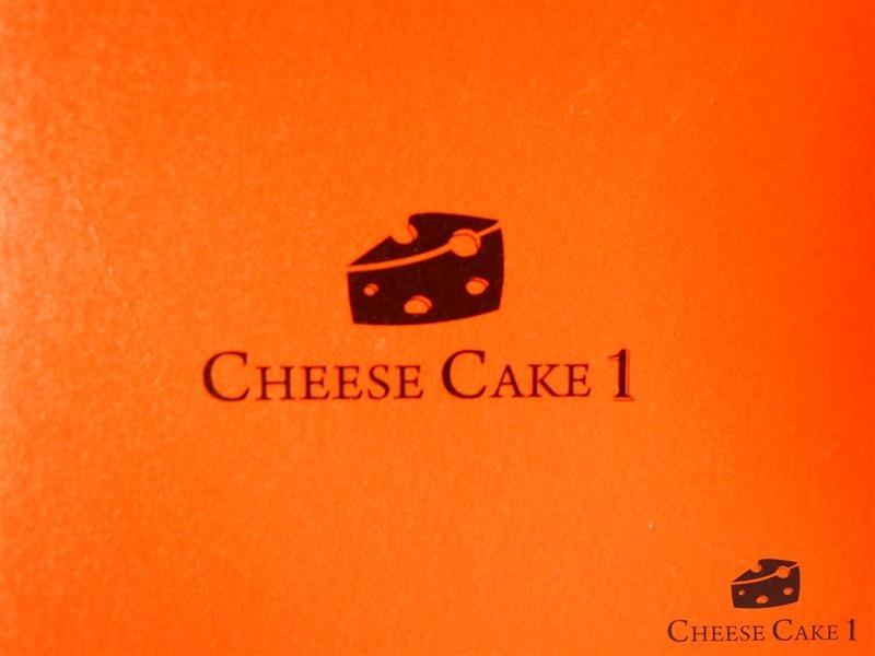 Cheese Cake1 039.jpg