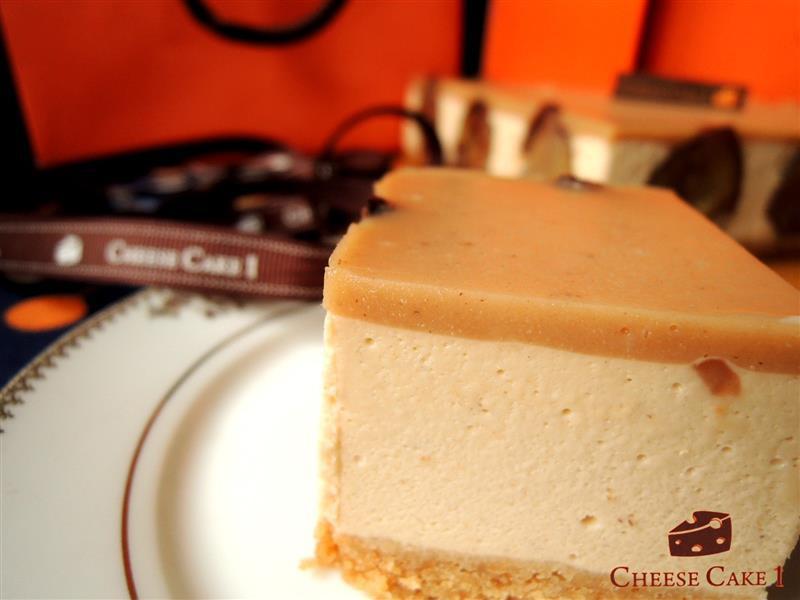 Cheese Cake1 038.jpg