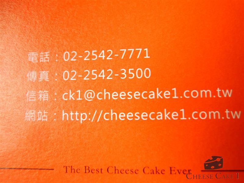 Cheese Cake1 040.jpg