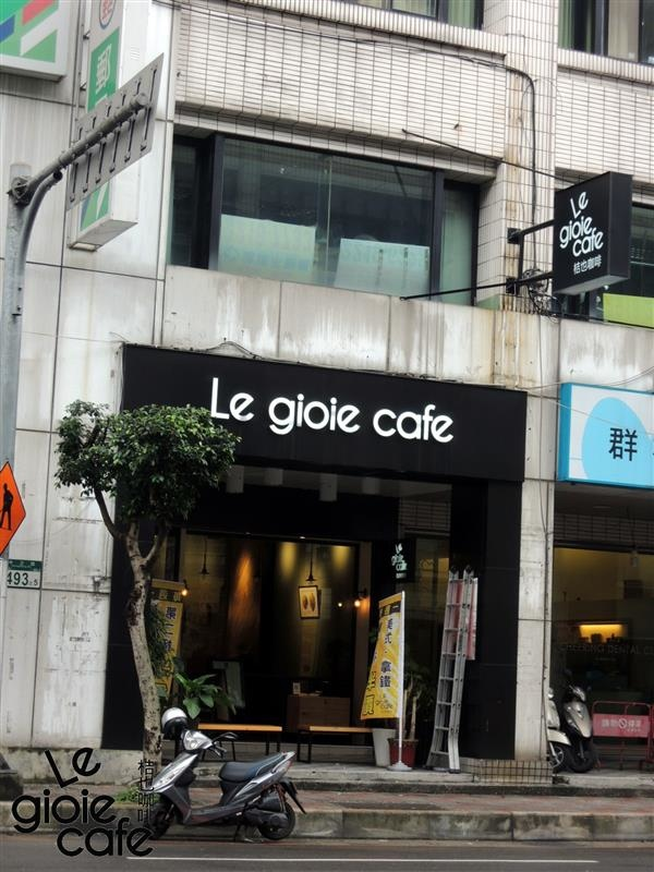 Le gioie cafe 桔也咖啡 001.jpg