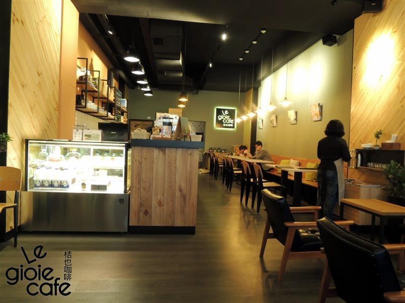 Le gioie cafe 桔也咖啡 003.jpg