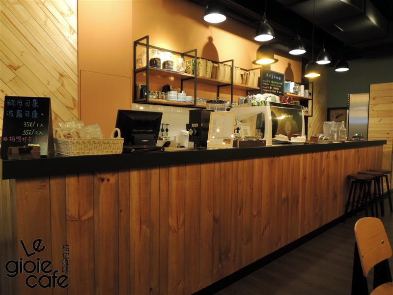 Le gioie cafe 桔也咖啡 014.jpg