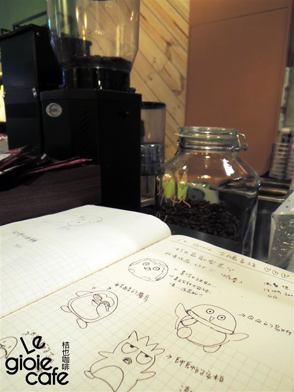 Le gioie cafe 桔也咖啡 022.jpg