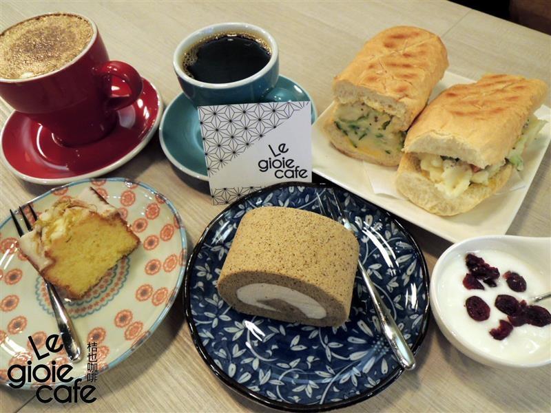 Le gioie cafe 桔也咖啡 052.jpg