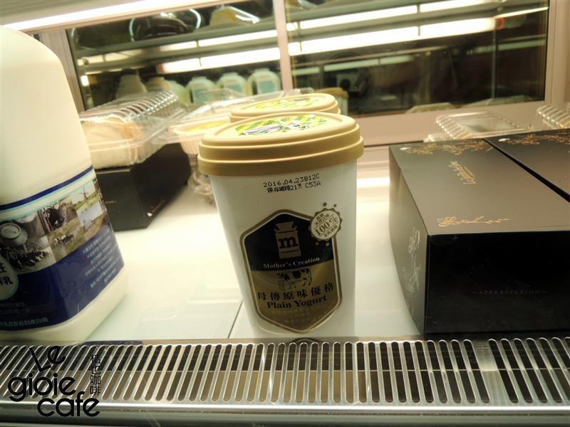 Le gioie cafe 桔也咖啡 060.jpg