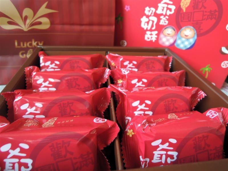 花甜喜事 爺爺奶奶酥 022.jpg