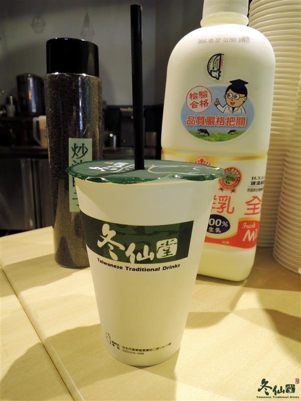 冬仙堂 020.jpg