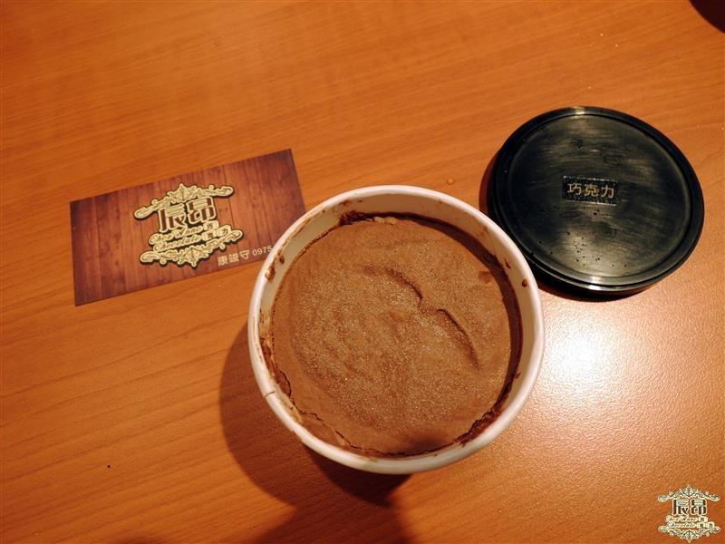 辰昂 巧克力 051.jpg