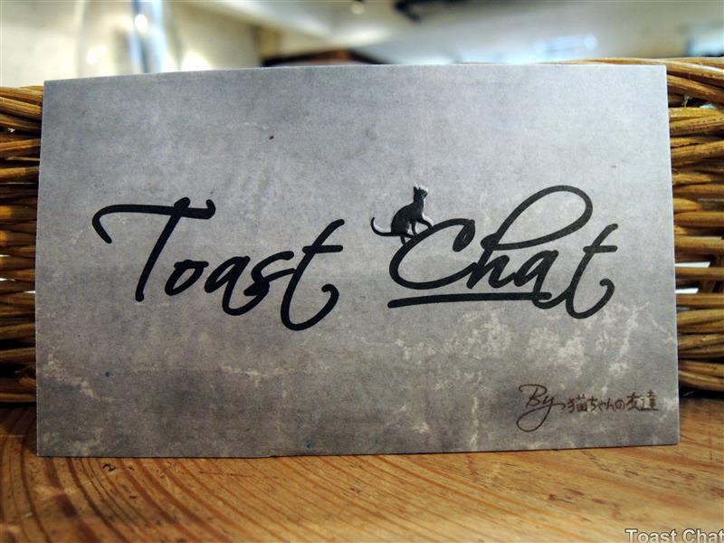 Toast Chat 065.jpg