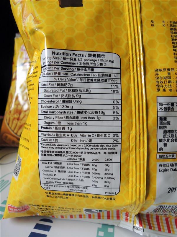 卡廸那德州薯條 蜂蜜芥末 005.jpg